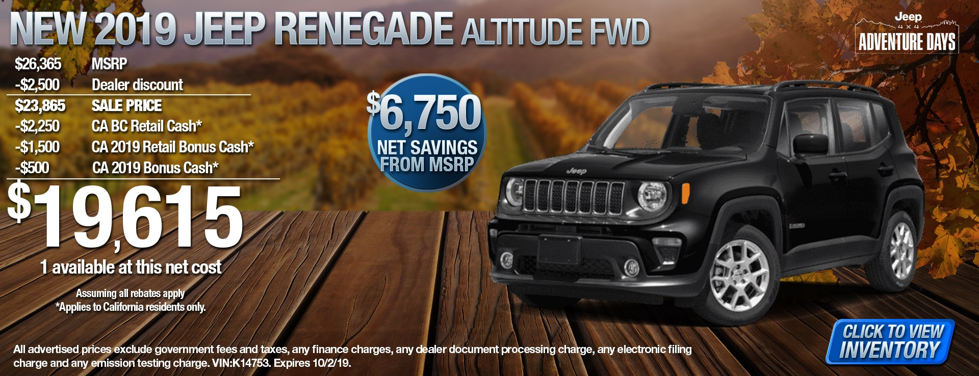 19 Jeep Renegade Alt
