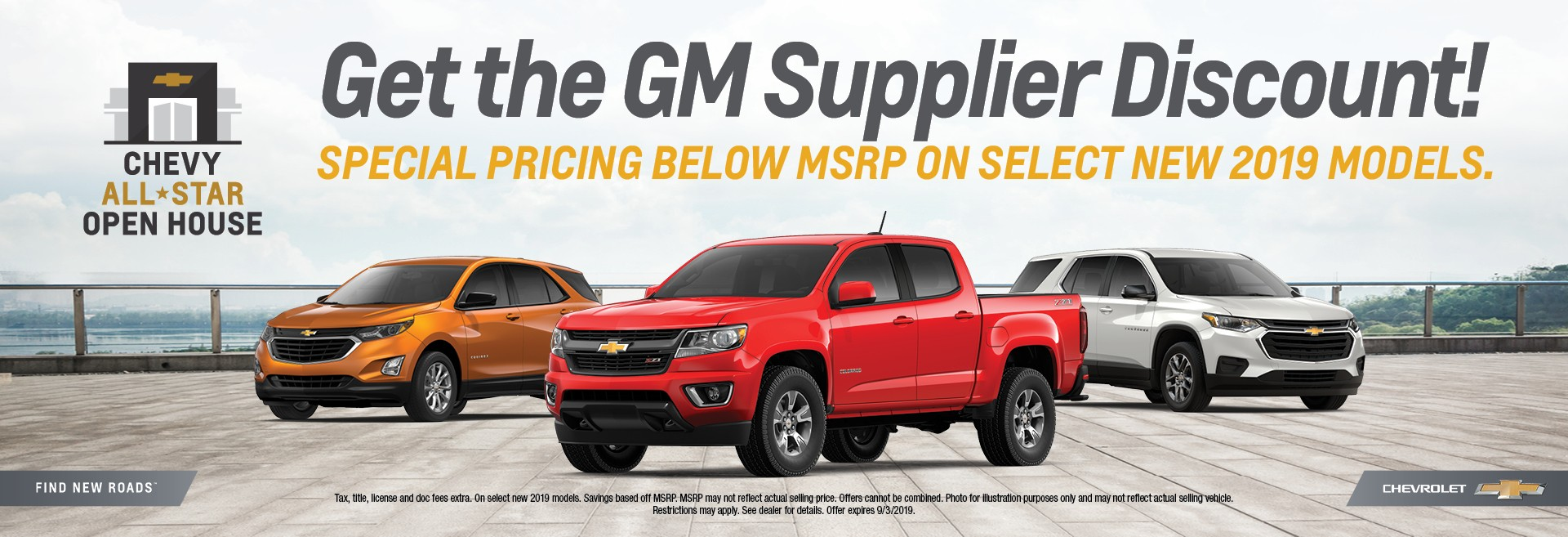 Get the GM supplier Discount